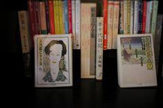 文学と造形深い蓼科を表現する活動の一環。旅と恋に関連した書籍300篇をロビーに設置