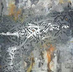 Arabic calligraphy - My Freind Jassim Mohammed Artis