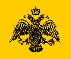 This is the Imperial flag of the Byzantine Empire, otherwise known as Eastern Roman Empire.