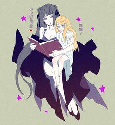Đọc Truyện Phù Thuỷ Và Đứa Trẻ ( 魔女集会で会いましょう) - [Hình tiếp] Part 9 - Trang 2 - Creepy lemon - Wattpad - Wattpad Witch Art, Character Design, Character Art, Character Inspiration, Cute Art, Witch, Anime Drawings Tutorials, Anime, Anime Witch