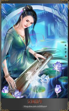 Fantasy World by hiliuyun on DeviantArt Fantasy Artwork, Art Chinois, Fantasy Gifts, Art Easel, Art Asiatique, Fantasy Kunst, Creative Pictures, Fantasy Illustration, Fantasy Women
