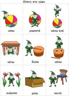 Elf prepositions + linking to site of pdf flashcards many categories English Vocabulary, English Grammar, Teaching English, Speech Therapy Activities, Language Activities, Preposition Activities, Speech Language Pathology, Speech And Language, Greek Language