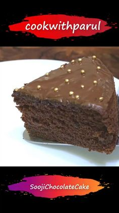 Chocolate Cake In Cooker, Chocolate Dishes, Chocolate Pudding Recipes, Healthy Cake Recipes, Homemade Cake Recipes, Snack Recipes, Rava Sweet Recipe, Jain Food, Jain Recipes