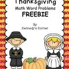 We hope you enjoy our FREE math word problem packet! It includes Thanksgiving Addition, Subtraction, and Multiplication Word Problems for students ...