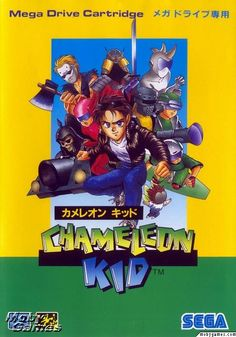 Kid Chameleon for Genesis - Japanese cover