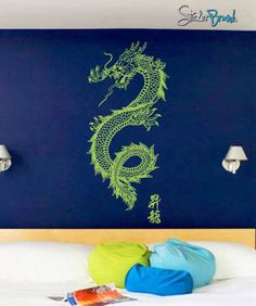 Vinyl Wall Decal Sticker Chinese Asian Dragon #396 | Stickerbrand wall art decals, wall graphics and wall murals.