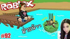 Roblox #92 ลอยกระทงเจาแมวนอย Ride a Box Down Stuff! (DevilMeiji) http://www.youtube.com/watch?v=XWHNmtHTNAE via Tumblr ift.tt/2eCz8X4
