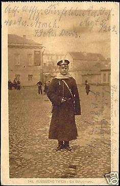 russia, Russian Types, Policeman Uniform (1916) WWI