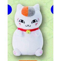 Natsume Yujincho Nyanko-sensei Plush Sitting (2S)