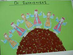 Maro's kindergarten: 25η Μαρτίου 28th October, 25 March, Kindergarten, Blog, Crafts, Kai, Education, Google, Manualidades