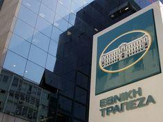 Με την αποπληρωμή του 30%-40% της οφειλής τους μπορούν να …καθαρίσουν περίπου 200.000 δανειολήπτες της Εθνικής Τράπεζας, τα δάνεια ...