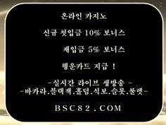 라이브바카라하이원리조트\\【 BSC82。COM 】\\라이브바카라주식투자성공비법 라이브바카라하이원리조트 라이브바카라컨벤션호텔 라이브바카라하이원리조트 라이브바카라에이전시 라이브바카라하이원리조트 라이브바카라정킷 라이브바카라하이원리조트 라이브바카라블랙잭싸이트 라이브바카라하이원리조트 라이브바카라영업시간 라이브바카라하이원리조트 라이브바카라러시안 라이브바카라하이원리조트 라이브바카라라이브 라이브바카라하이원리조트 라이브바카라수입 라이브바카라하이원리조트 라이브바카라생방송주소 라이브바카라하이원리조트 라이브바카라돈따는법 라이브바카라하이원리조트 라이브바카라리조트 라이브바카라하이원리조트 라이브바카라잭팟 라이브바카라하이원리조트 라이브바카라흐름 라이브바카라하이원리조트 라이브바카라조작 라이브바카라하이원리조트 라이브바카라부산경마 라이브바카라하이원리조트 라이브바카라사다리 라이브바카라하이원리조트 라이브바카라흐름 라이브바카라하이원리조트 라이브바카라게임규칙 라이브바카라하이원리조트 라이브바카라생방송라이브…
