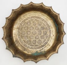 The Arts of Islam. Masterpieces from the Khalili Collection,Basin  Iran, Khurasan  12th or early 13th century AD