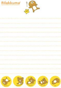 Kawaii memo paper - Rilakkuma