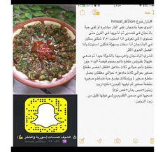 بابا غنوج Arabic Food Cooking Quinoa Salad