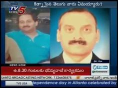 No Information About Telugu People Kidnapped By ISIS : TV5 News