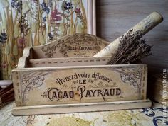 """"""" Cacao-Payraud """" короб для бумаг, счетов и т.д. - бежевый,пастельные тона"""