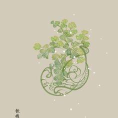 nghệ thuật bụi xanh Weibo microblogging _
