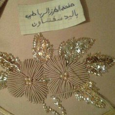 Tambour Embroidery, Couture Embroidery, Types Of Embroidery, Gold Embroidery, Embroidery Fashion, Embroidery Stitches, Embroidery Patterns, Hand Work Design, Bead Sewing
