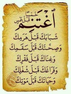 استغفر الله - Google-søk