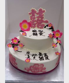 All Fondant Chinese Dragon On A  Tier Red Velvet Cake - Birthday cake chinese style