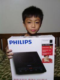 飛利浦 Philips 智慧變頻電磁爐HD4925,得標價格55元,最後贏家jhw0331: 很高興可以得標, 感謝各位網友與快標網 !!