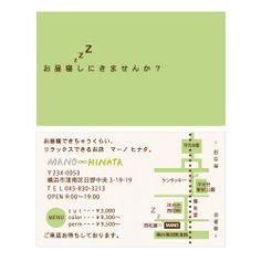 MANO HINATA_Shop card   Beauty salon graphic design ideas   Follow us on https://www.facebook.com/TracksGroup    美容室 ショップカード カード デザイン