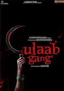 Waiting 4 this flick of Madhuri-  http://en.wikipedia.org/wiki/Gulaab_Gang