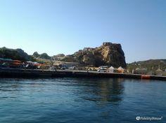 http://foto.fidelityhouse.eu/viaggi/benvenuti-nell-isola-di-vulcano-18553.html