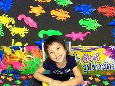 Animal Surprise Toy  Reviews  Kids Videos - Youtube