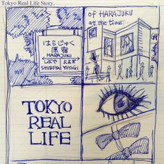 Tokyo is where the madness and freedom are mixed. #manga, #comics, #tokyo, #real, #life, #illustration,