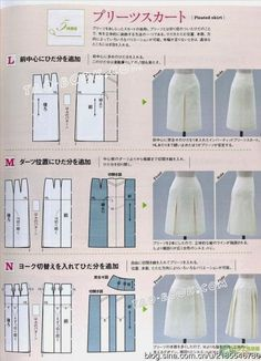 Basic patterns from mrs style book Skirt Patterns Sewing, Clothing Patterns, Only Cardigan, Modelista, Pattern Cutting, Pattern Drafting, Pants Pattern, Fashion Sewing, Fashion Books