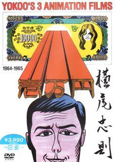 TADANORI YOKOO OFFICIAL WEB SITE