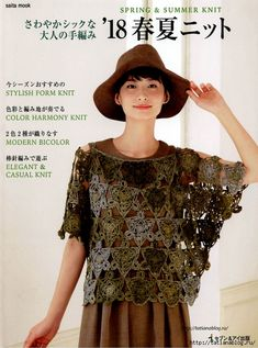 Saita Mook - Spring & Summer Knit 2018 View album on Yandex. Knitting Magazine, Crochet Magazine, Crochet Cardigan, Knit Crochet, Japanese Crochet Patterns, Crochet Triangle, Crochet Food, Knitting Books, Summer Knitting