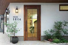 멀티형 카페 ('Mom's 멀티) : 네이버 블로그 Coffee Shop Bar, Coffee Store, Coffee Shop Design, Cafe Interior, Shop Interior Design, Store Design, Retail Facade, Shop Facade, Signage Design