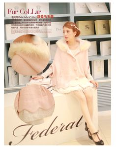 2014秋冬 甜美可愛日系公主粉色毛領帶帽拼接加絨鬥篷毛呢外套女-淘寶網