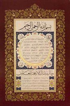 Islamic Art Calligraphy, Muhammad, Pattern Art, Book Art, Drawings, Frame, Islamic Art, Livres, Picture Frame