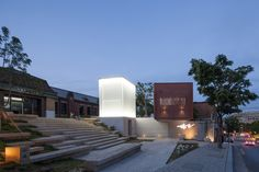 Gallery of Hong-Hyun Bukchon Information Office and Facilities / Interkerd Architects - 6