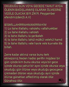Allah Islam, Islam Quran, Islamic Dua, Islamic Quotes, Galaxy Wallpaper, Prayers, Faith, Words, Projects