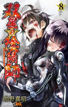 - Twin Star Exorcists - Rokuro and Benio
