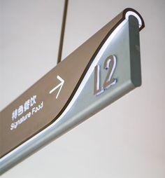 Directional Signage, Wayfinding Signs, Environmental Graphic Design, Environmental Graphics, Hospital Signage, Backlit Signs, Design Visual, Navigation Design, Retail Signage