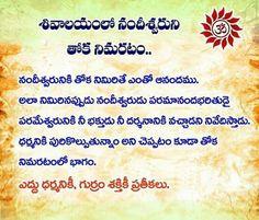 Shiva Stotram, Shiva Yoga, Hindu Rituals, Hindu Mantras, Telugu Inspirational Quotes, Bhakti Song, Lord Shiva Hd Images, Lord Krishna Wallpapers, Hindu Dharma