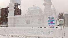 HTV square snow