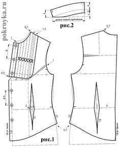 Pattern Blouse with insert-plastron