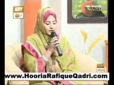 Subha Taiba Main hue by Hooria Rafique Qadri