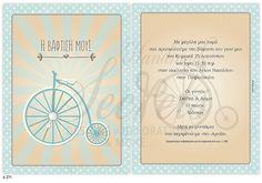 Προσκλητήριο βάπτισης vintage ποδήλατο