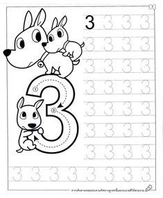 New System-Suitable Numbers Line Study - Preschool Children Akctivitiys Preschool Writing, Numbers Preschool, Preschool Printables, Preschool Lessons, Preschool Learning, Kindergarten Math, Teaching, Infant Activities, Preschool Activities