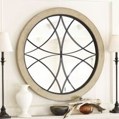 Laraine Mirror | Ballard Designs