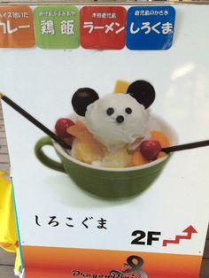 鹿児島でしか食べられない本場の『白くま』はヤバいくらい美味しいので死ぬ前に絶対一度は食べるべき!!【天文館むじゃき】