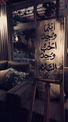 True true true 🌹 but the vice versa is not always true. Poetry Quotes, Words Quotes, Life Quotes, Sayings, Arabic Funny, Funny Arabic Quotes, Sweet Words, Love Words, Merida